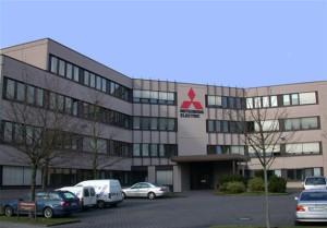 Mitsubishi Electric headquarter