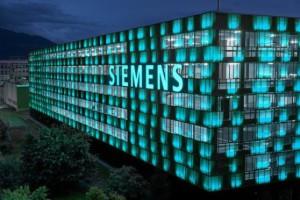 siemens night headquarter