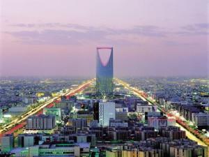 arabia saudita skyline